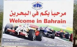 GP do Bahrein